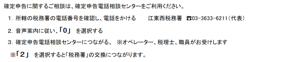 202102-kakutei-cancel-002_c